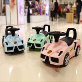 嬰幼兒童扭扭車1-3歲帶音樂寶寶溜溜車男女孩滑滑行搖擺車扭扭車WD 至簡元素