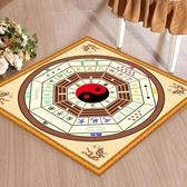 道教太極八卦地毯打坐墊坐禪墊罡毯防滑中式客廳地毯墊打坐練功毯