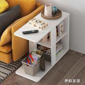 簡約沙發邊柜客廳小茶几臥室創意床頭桌可移動邊桌子 yu4170『夢幻家居』