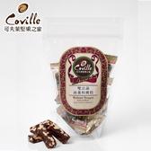可夫萊堅果之家.雙活菌御寶南棗核桃糕(220g/包,共2包)﹍愛食網