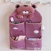 康樂屋吉米布藝收納袋墻掛式收納袋鑰匙掛袋壁掛雜物儲物袋整理袋 造物空間
