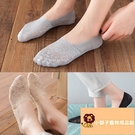 5雙 船襪女蕾絲隱形薄款防滑不掉跟純棉淺口短襪子【小獅子】