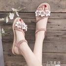 仙女風涼鞋女學生2020夏季新款女鞋韓版百搭沙灘鞋平底厚底羅馬鞋『小淇嚴選』