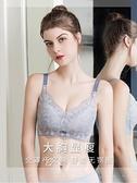 無鋼圈內衣女薄款大胸顯小文胸聚攏收副乳防下垂大碼胸罩女調整型 夏季新品