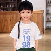 【雙十二】秒殺米西果兒童夏裝2018新款 男童t恤短袖打底衫純棉體恤上衣韓版童裝gogo購