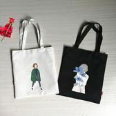 桃園百貨 帆布包女單肩手提日韓國學生書包購物袋