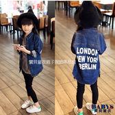 女童 韓 牛仔外套 字母塗鴉 薄款 單款 長袖上衣 外套 罩衫 單款 寶貝童衣