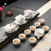 茶具  泡茶器茶具套裝家用辦公功夫差具距簡約4人現代客廳6只裝手繪茶杯 晶彩生活