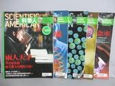 【書寶二手書T1/雜誌期刊_QEN】科學人_6~10期間_共5本合售_雨人天才