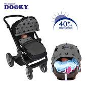 荷蘭DOOKY-抗UV萬用推車遮陽罩-鉛灰星星
