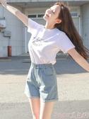 牛仔短褲牛仔短褲女2020歐美新款韓版高腰熱褲顯瘦闊腿夏季薄款寬鬆潮破洞 suger