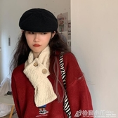 懶人韓版純色針織毛線圍巾女秋冬季保暖學生可愛少女軟妹圍脖百搭 格蘭小鋪