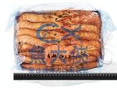 1C3B【魚大俠】SP020阿根廷天使紅蝦L1(10/20規格/2kg/盒)#L1黑盒