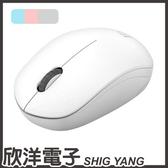 富德FD 時尚便攜無線滑鼠(i210) 無亮光/超省電/僅售黑白