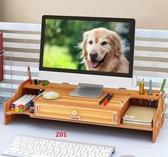 電腦螢幕架電腦顯示器屏增高架辦公室用品抽屜桌面收納盒支架鍵盤整理置物架     color shopYYP