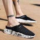 夏季室外半拖鞋男士防滑涼鞋人字涼拖韓版潮流時尚外穿沙灘洞洞鞋 快速出貨