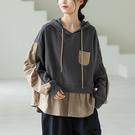 純棉連帽抽繩長袖衛衣 拼接繫帶假兩件套頭上衣/3色-夢想家-0917