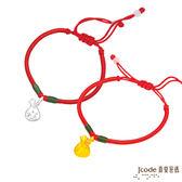 J'code真愛密碼 黃金聚福袋中國結手鍊(小)+聚福袋925純銀中國結手鍊
