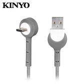 【KINYO 耐嘉】TYPE C 手機支架充電傳輸線(USB-C17)