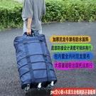 拉桿包大容量158航空托運包出國留學旅行箱包加厚防水行李包上學搬家包 麥吉良品YYS