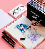 麥克筆馬克筆套裝touch1000色全套雙頭美術生專用48色繪畫彩筆初學 快速出貨