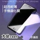 各廠牌智慧手機 (非滿版) 手機鋼化膜 保護貼 硬式 螢幕保護貼 請在購物車備註您要的型號