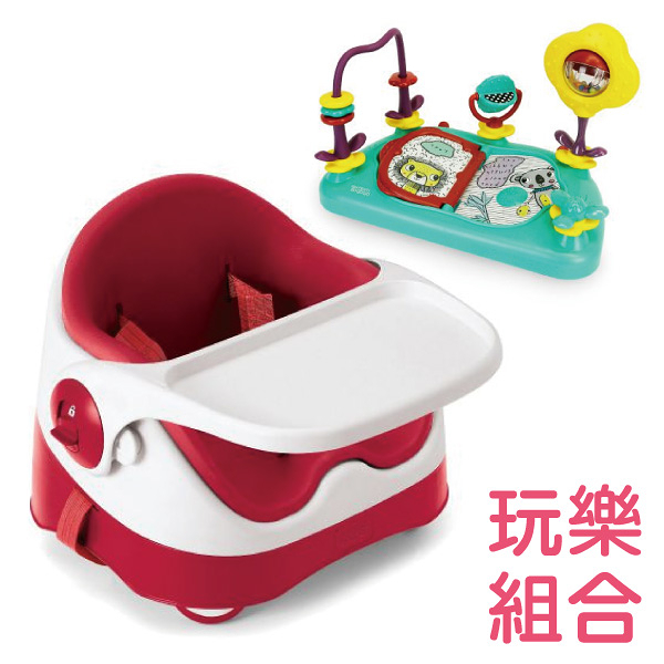 【贈REAR純水濕巾25抽】英國 mamas & papas 三合一都可椅(附玩樂盤)-小丑紅/餐椅【陪你玩樂組合】