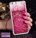 【SZ】iphone 6s plus 手機殼 星星亮片 流沙 液體 iPhone 7/8 手機殼 iphone se iphone 5s 手機殼