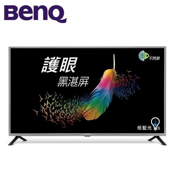 BenQ 明基 40型 Full HD 黑湛屏護眼大型液晶+視訊盒 C40-510