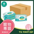 O'rin air寵物環境除臭濕紙巾 80抽(箱購32包)【TQ MART】