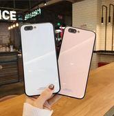 三星 Note9 奢華玻璃手機殼 Galaxy s9 全包邊手機套 三星 s9 plus 手機防摔殼 三星 s9+  手機保護殼
