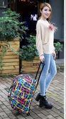 男女大容量短途拉桿行李包袋折疊GZG2853【每日三C】
