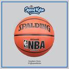 SPALDING 斯伯丁 基礎系列 NBA VASITY 入門款 #7 粗顆粒耐磨 SPA63307☆speedkobe☆