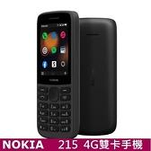 『聯強貨』全新現貨 Nokia 215 4G 無照相 部隊版 2.4吋 雙卡雙待 直立式 軍人機 科技機 老人機