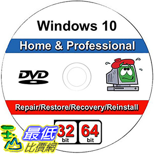 [106美國直購] 系統盤 Windows 10 32/64 Bit DVD SP1, Professional Home Edition. Recover, Repair Restor