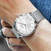 CK / K3M2T126 / Minimal 極簡系列 時尚簡約 瑞士製造 米蘭編織不鏽鋼手錶 銀色 43mm