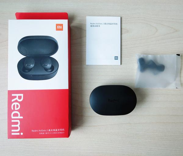 小米藍牙耳機Redmi AirDots 2 第二代 DSP降噪技術 無線藍牙5.0 防水 單耳/雙耳 雙模式使用