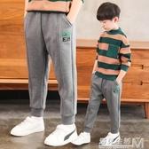 男童褲子春秋款春裝新款中大童兒童運動褲男孩休閒長褲童裝潮 雙十一全館免運