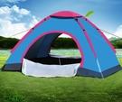 戶外帳篷 2人戶外雙人單人帳篷3-4人沙灘防雨自駕游野外露營【快速出貨八折下殺】