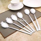 創意餐具勺子加厚加長不銹鋼韓式主餐勺家用吃飯調羹湯勺套裝  瑪奇哈朵