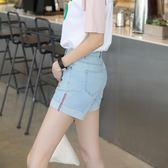 女夏新高腰寬鬆韓版顯瘦學生彈力卷邊熱褲超短褲薄     東川崎町