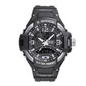 手錶男 LED雙顯手錶運動防水鬧鈴計時多功能電子錶《印象精品》p175