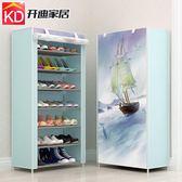 [618好康又一發]層鋼管組裝防塵家用宿舍收納經濟型鞋柜