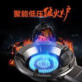 節能大家用猛火灶液化氣臺式猛火單灶煤氣灶頭天然氣沼氣爐具