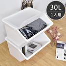 樹德/置物箱/收納箱/衣櫃/塑膠櫃/衣櫃收納層【MHB-4541-05】大嘴鳥收納箱(30L) 1入組 MIT