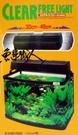 OCEANA宣龍【3U伸縮燈-23W 黑色】附燈管 30cm~45cm魚缸適用 (CL-345B) 魚事職人