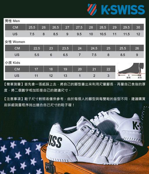 K-Swiss Classic VLC 休閒運動鞋-童-白/黑/炭灰