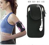 跑步手機臂包男女運動手機臂套健身手機帶手腕包通用手臂包防水       伊芙莎