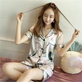 睡衣女夏季冰絲短袖兩件套裝韓版真絲清新女人學生寬鬆夏天家居服