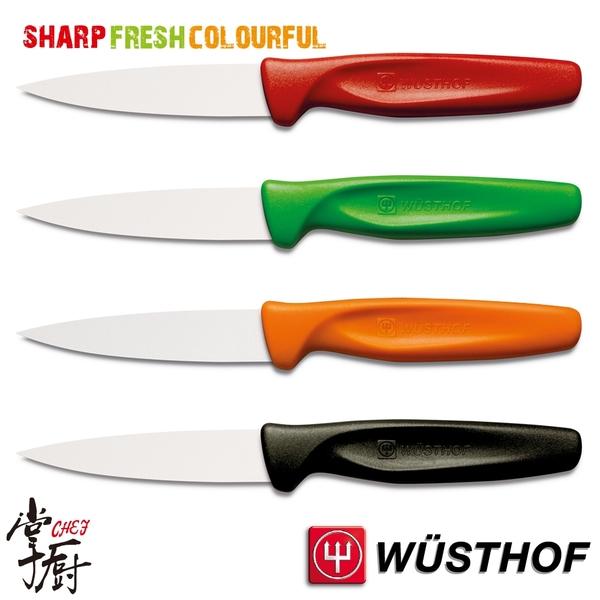 《WUSTHOF》德國三叉牌S.F.C 8cm削皮刀